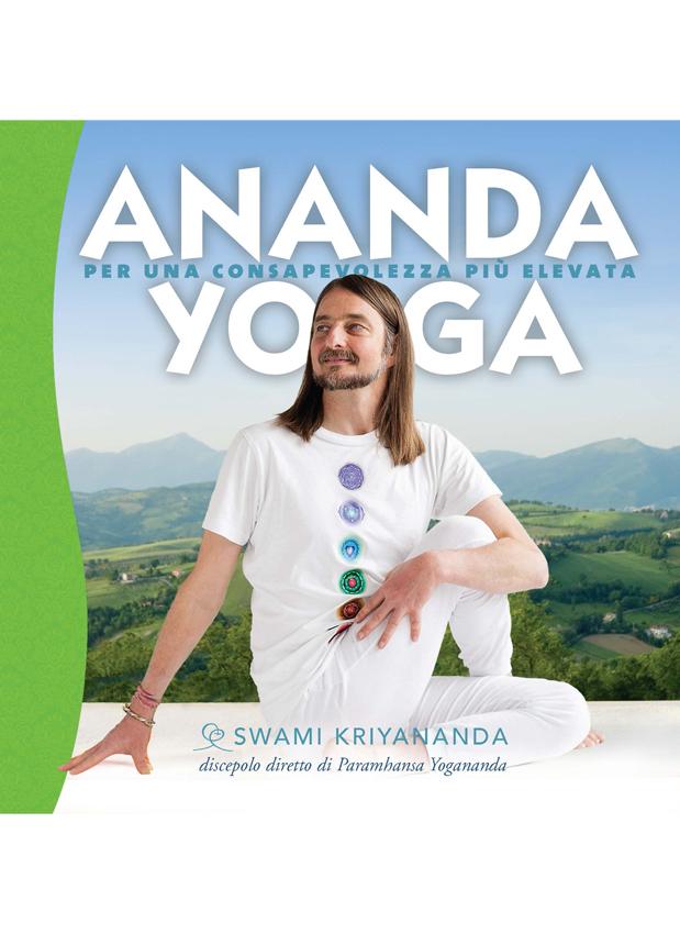 anandayoga1