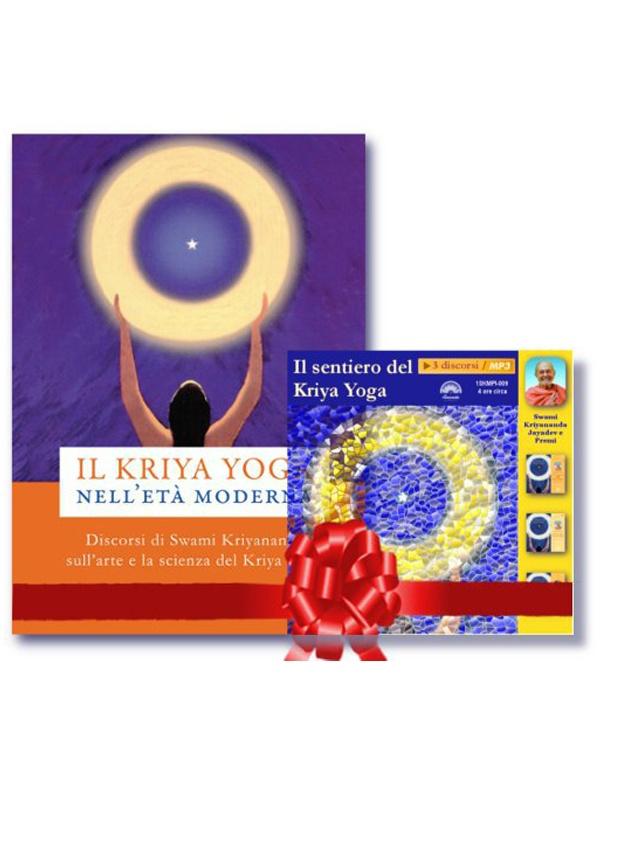 Set Kriya Yoga – ispirazione –  1 libro + CD mp3