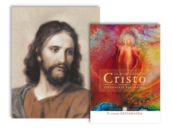 Le rivelazioni di Cristo + Ritratto su tela di Gesù