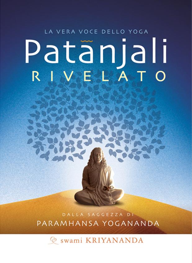 patanjali-rivelato-cover