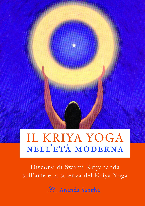 Il Kriya Yoga nell'età moderna fronte