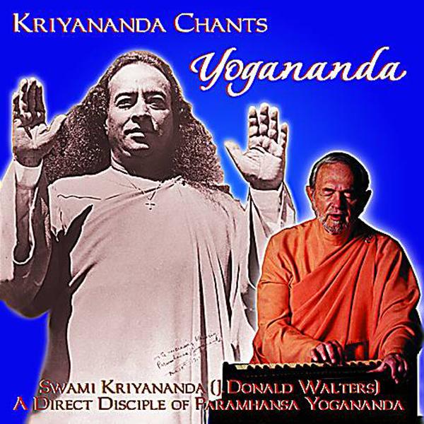 kriyananda-chants-yogananda