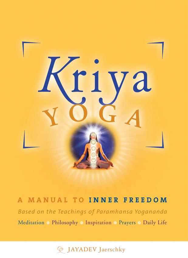 kriya-yoga-eng-cover