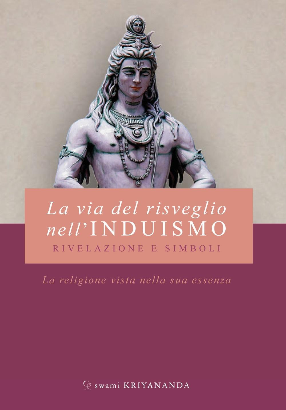 La-Via-del-Risveglio-nell-Induismo